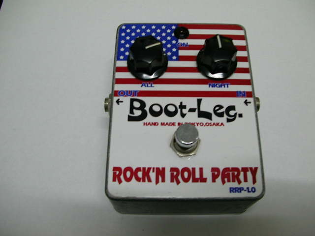 Bootleg Rock 'n' Roll Party